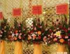 惠州活动策划、年会会议、庆典活动、节目表演等