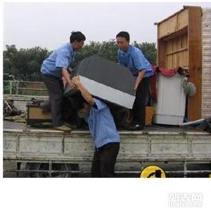 北京西城区搬家公司400-669-8379