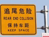 兰州哪家生产的标牌可靠-甘肃煤矿安全指示牌