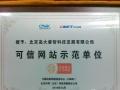 中国创新学习卡加盟 教育机构 投资金额 1万元以下