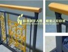 焊接式铁艺护栏、组装式锌钢护栏