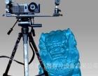 工业级三维扫描仪家具扫描仪3d扫描仪工艺品作图扫描