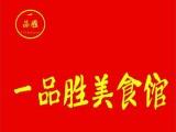 南宁青秀区十四中琅东小区附近外卖店招聘厨房阿姨若干名