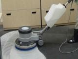 家庭保洁物业托管保洁家电清洗地板打蜡大理石翻新结晶