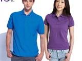 工衣T恤批发纯棉POLO衫 纯色工作服 广告衫LOGO定制 纯棉