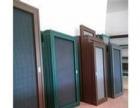 门窗维修专业各种纱窗批发胶条玻璃防盗门专业按通风窗