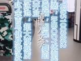 省钱 中山北路105号金吉鸟中环店3月锻炼季欢迎到来