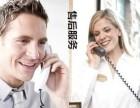 欢迎进入~!庐江县志高空调(各点) 志高售后服务总部电话