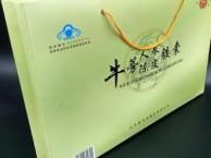 上海牛蒡胶囊价格多少钱一盒1
