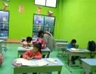 云南加盟特色中小学托管班需要投资多少