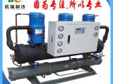 杭瑞厂家供应化工冷冻机 吸收式冷冻机 涡旋式冷冻机 反应冷冻机