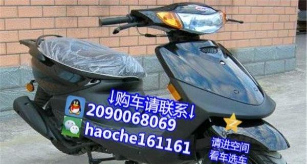 便宜卖豪爵踏板