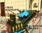 鹤壁天鸣礼炮厂定做殡葬礼炮、车载礼炮、电子礼炮