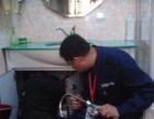 大连专业地热清洗 地暖维修 暖气水管维修改造