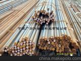 供应60SI2MN弹簧钢棒价格,60SI2MN弹簧钢棒厂家