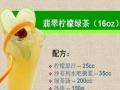 泉州亿百佳2016夏季沙布列冷饮新产品发布会