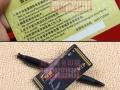 PVC会员卡制作定做VIP透明磨砂磁条卡贵宾卡印刷