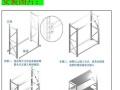 南宁工厂直销仓库仓储货架淘宝箱包货架拆装铁架重型架