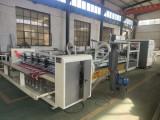 广州印刷纸箱联动线规格支持定做-鹏盛包装机械
