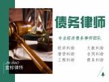 昌平区交通法律师_昌平交通事故知名律师事务所