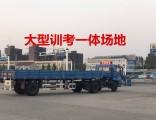 深圳考拖头牵引车,拖头挂车A2牌,考大货车B2深圳罗湖考大车