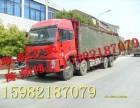 成都/大理4.2米6.8米9.6米13米货车直达西安 渭南