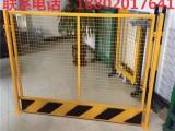 东莞黄黑警示栏供应 汕头临边护栏厂家 云浮基坑防护栏价格