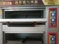 奥莱迪燃气烤箱
