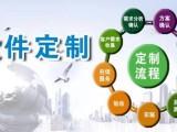 多用户商城系统小程序app开发