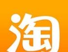 广州淘宝网店培训学校 白云淘宝商品摄影速成班