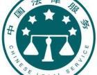 免费法律咨询 上海专业律师 婚姻家庭纠纷代理