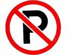 交通事故赔偿律师浅析道路交通事故侵权责任案例