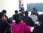 淄博专业赴日留学语言培训,开具大使馆认可的课时证明
