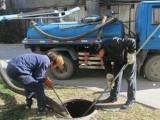 天津市东丽区高压清洗管道抽化粪池泥浆池清掏隔油池清掏