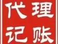 急转杭州金融公司,服务外包公司