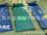 自动充气垫 9点式 九点式 冲气垫 地铺睡垫 户外 帐篷垫 午休