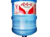北京海淀配送桶裝飲用水