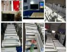 大量出售二手冰箱,空調,洗衣機。專業維修空調,移機,加氟,保