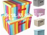 批发供应 草编工艺环保可折叠有盖收纳箱 日本外贸原单