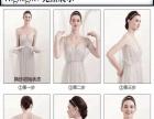 宁波九成新婚纱龙凤褂伴娘服中式西式礼服出租出售