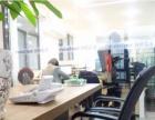 中山代办外资公司注册丨工商变更丨注销丨营业执照