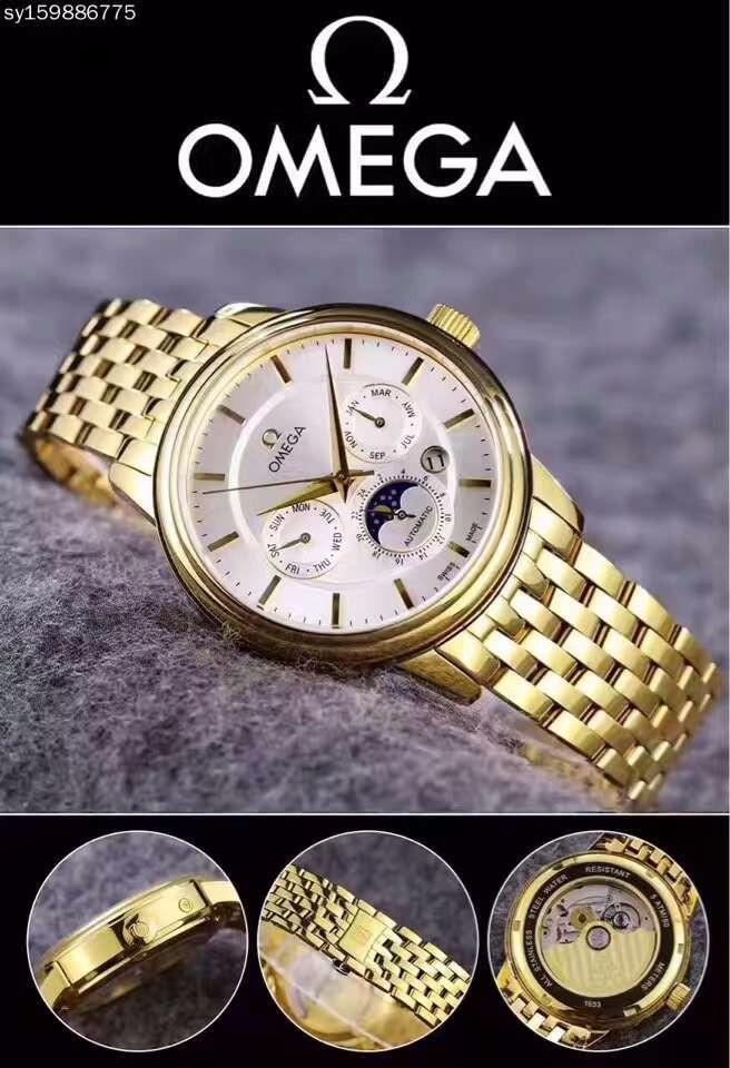 广州高仿手表精仿名表一手货源货到付款哪里有