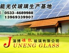 太阳能光伏玻璃 什么是无玻璃AI组件