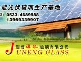 超白布纹玻璃生产厂家