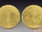 现在征集古玩古钱币艺术品有需要的尽快联系我