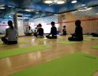 橙子瑜伽国际会馆 周六(12月16日)试营业取得圆满成功