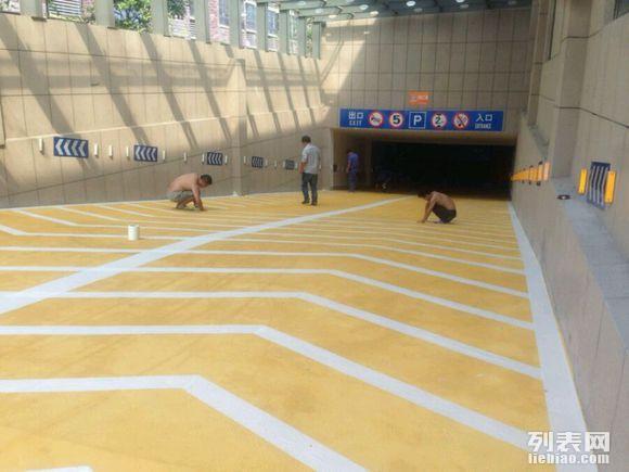 丰顺五华金刚砂硬化耐磨地板彩砂地坪耐磨地坪梅州平远PVC地坪