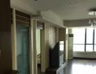 创世纪新城 3室2厅 120平米 半年付