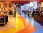 塑胶地板、PVC地胶、橡胶地板 弹性地板 硅pu