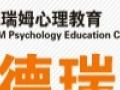 杭州心理咨询师三级报名